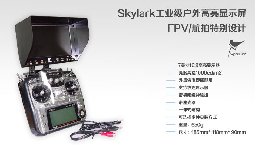 可定制输入/输出功能  5: 14寸宽屏高清液晶显示器  6: 带可折叠